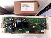 EBR44072803 Модуль управления для стиральной машины с прямым приводом