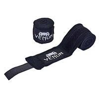 Бинты боксерские Venum VL-5778-3,5(BK)