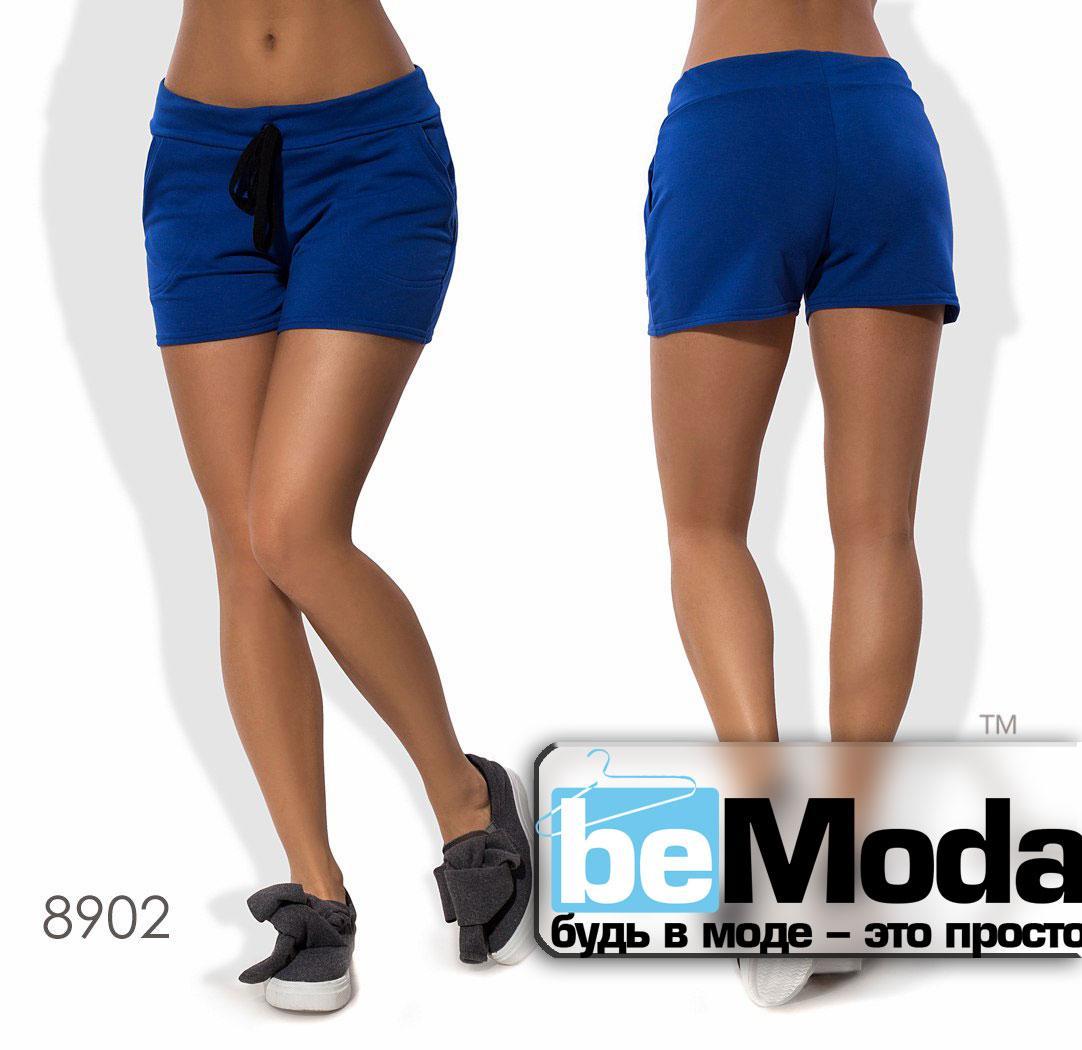 Комфортные женские короткие шорты с поясом кулиской и карманами по бокам синие