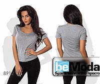 Удобная женская облегающая футболка с глубоким вырезом серая
