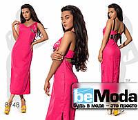 Эффектный женский сарафан с оригинальной спинкой розовый