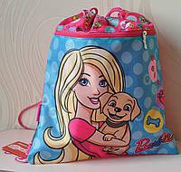 Комплект Барби 1 Вересня: сумка и пенал