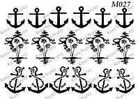 Слайдер -дизайн Море Якорь и Пальмы М027