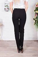 Черные зауженные женские брюки