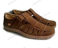 Туфли летние мужские бежевые