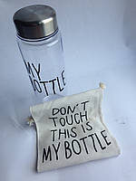 "Бутылка ""My bottle"" - 2"