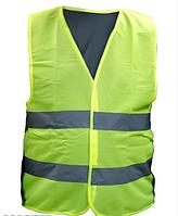 Жилет аварийный(безопасности) ЗЕЛЕНЫЙ XL/WJ202/ CARLIFE