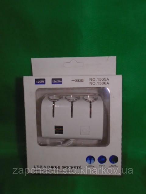 Разветвитель прикуривателя + USB 12/24В 120Вт