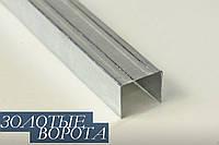 Профиль UD-27 4м 0.35мм