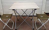 Стол туристический раскладной гармошка алюминиевый + 2 стула