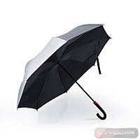 Зонт Remax Umbrella RT-U1, цвет: серебристый