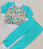 Трикотажная пижама с манжетами. Размеры 86, 92 , 98, 104, 110, 116