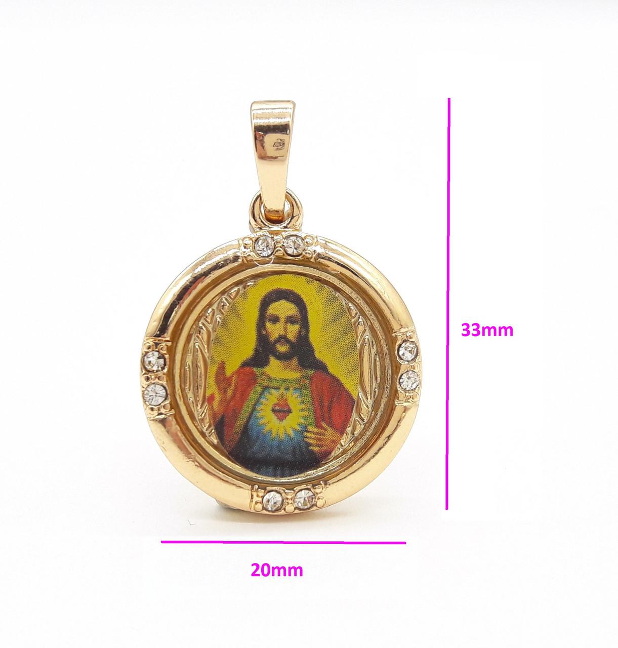 Ладанка Христос с камнями циркония, позолоченная