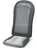Массажная накидка на сиденье для авто Beurer MG 206, масcажер для спины и бедер, электромассажер, шиатсу