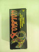 Скорпион, инсектицид  от всех вредителей!!!  100мл