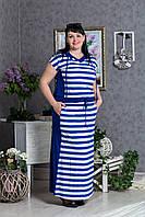Платье в полоску большого размера