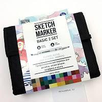 Набор маркеров SKETCHMARKER Basic 2 set 36 - Базовые оттенки сет 2 (36 маркеров + сумка органайзер)