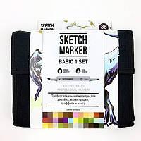 Набор маркеров SKETCHMARKER Basic 1 set 36 - Базовые оттенки сет 1 (36 маркеров + сумка органайзер)