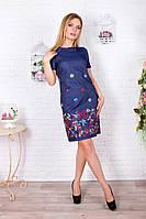 Летнее джинсовое платье с вышивкой