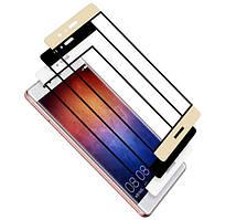 Защитное стекло для Huawei P9 Lite цветное Full Screen