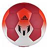 М'яч футбольний ADIDAS MESSIQ1 2017