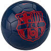 Мяч футбольный Nike SUPPORTER S BALL FCB