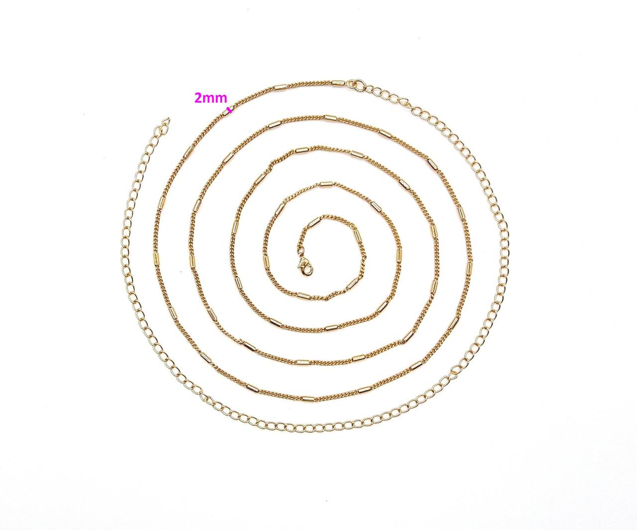 Цепочка позолоченная с вставками, р.90-121