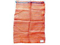 Сетка овощная, красная 40х60см до 20кг