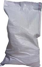 Мешки полипропиленовые белые (55*105см, 50кг, 53гр.)