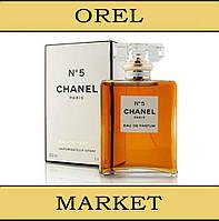 Духи CHANEL №5 (Шанель №5) 100ml
