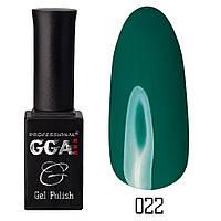 Гель-лак GGA Professional №22 Sea Green 10 мл.