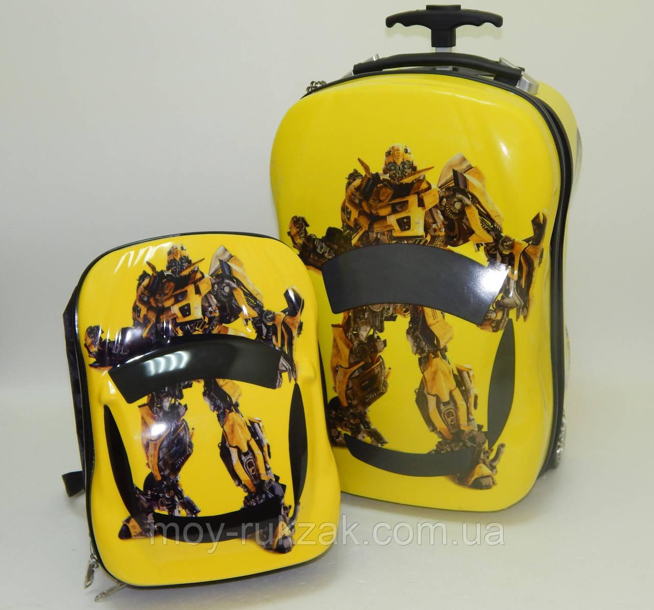Набор чемодан детский на колесах + рюкзак Transformers