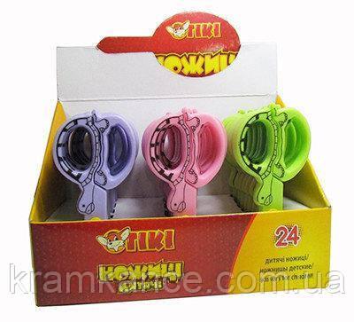 Ножницы  детские TIKI-51314 12.5см , фото 2