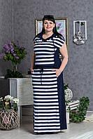 Темно-синее летнее женское полосатое платье батал