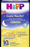 Hipp Gute-Nacht Milch-Getreide-Mahlzeit ab 10.Monat - Ночная молочно-зерновая смесь для кормления с 10. месяца