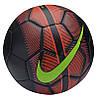 Мяч футбольный Nike Mercurial Veer