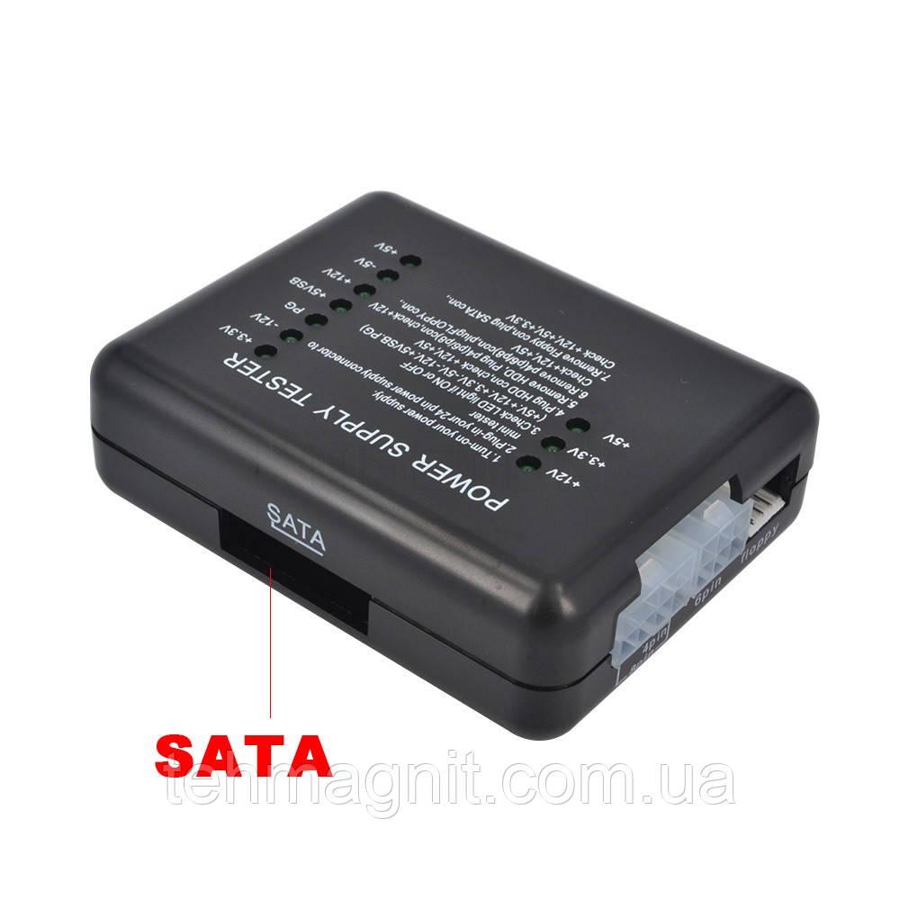 Тестер блоків живлення БП PC 20/24 Pin PSU ATX SATA HD Power Supply Tester