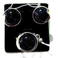 Комплект серебряный из кольца и серег с авантюрином и пластинами золота