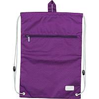 "Сумка для обуви с карманом Smart (фиолетовый),  K17-601-18, ТМ  ""Kite"""