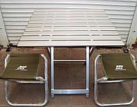 Стол раскладной туристический книжка алюминиевый+2 стула алюминиевых