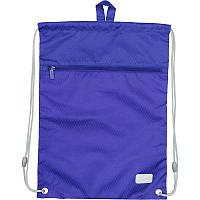 """Сумка для обуви с карманом Smart (синий), K17-601-19, ТМ """"Kite"""""""