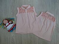Нарядная блуза с коротким рукавом и гипюромдля девочки пудровая р.98-116