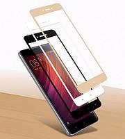 Закаленное защитное 3D стекло (на весь экран) для Xiaomi Redmi 4x (Белое)