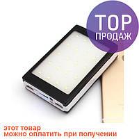 Портативный аккумулятор UKC Metal Solar Led 15000 / Переносной аккумулятор для телефона Power Bank
