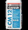 КлейCeresit CM 12 для керамогранита