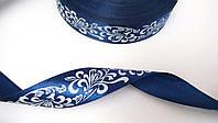 "Лента атлас 2,5 см, принт ""орнамент"" темно синяя (школьная форма)"