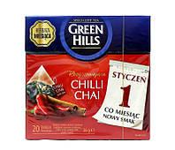 Чай черный с корицей и перцем чили, Hills, 20 пакетиков