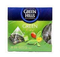Чай зеленый с опунцией,Green Hills, 20 пакетиков
