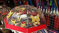 Зонтик детский прозрачный для девочек