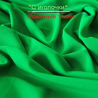 Трикотаж масло зеленый